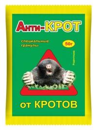 Анти-КРОТ
