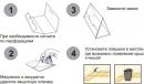 Форс-сайт клеевая ловушка-контейнер для мышей